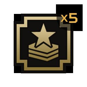 Золотой боевой ускоритель (12 ч.) 5 шт.