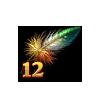 Перо ветрокрыла (12 шт.)