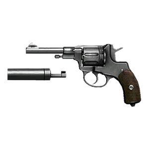 Наган M1895