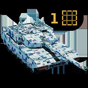 1 часть схемы Type 99A2-140