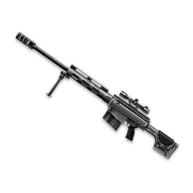 Bushmaster BA50 | Навсегда