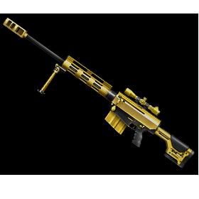 Золотая Bushmaster BA50 | Навсегда