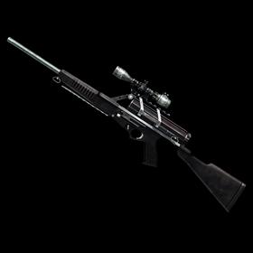 Calico M951S (1 д.)