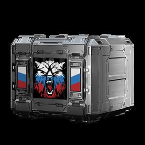 Подарочный набор в честь дня России