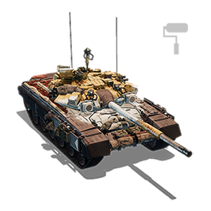 «Ярость» (Т-90)