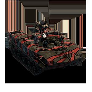 Wolf (БМД-2)