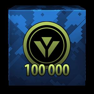 100 000 монет