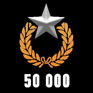 50 000 репутации