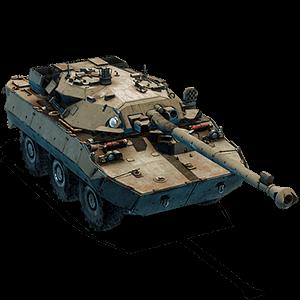ИТ 8-го уровня AMX-10RCR