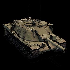ОБТ 6-го уровня MBT-70
