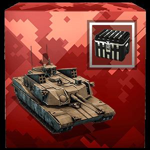 Премиумный набор Abrams AGDS