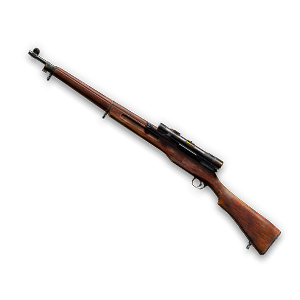 M1917 Enfield (1 д.)