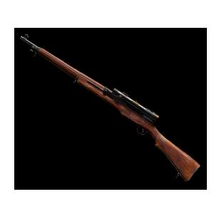 M1917 Enfield Навсегда